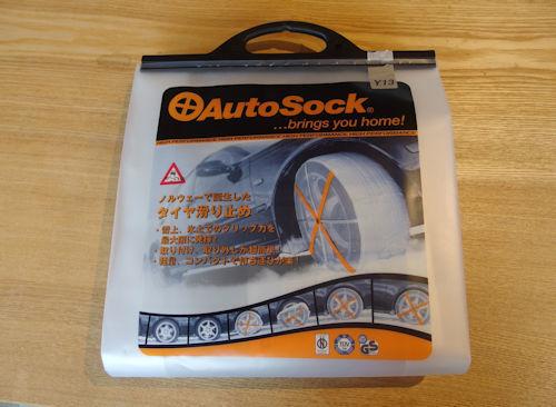 AutoSock s