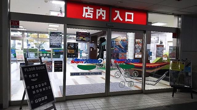 161109 ゼビオスポーツ岡山店 ブログ用