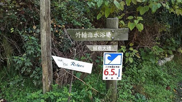 161116 カフェリボーン② ブログ用
