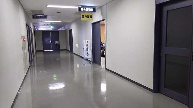 161117 岡山県運転免許センター② ブログ用