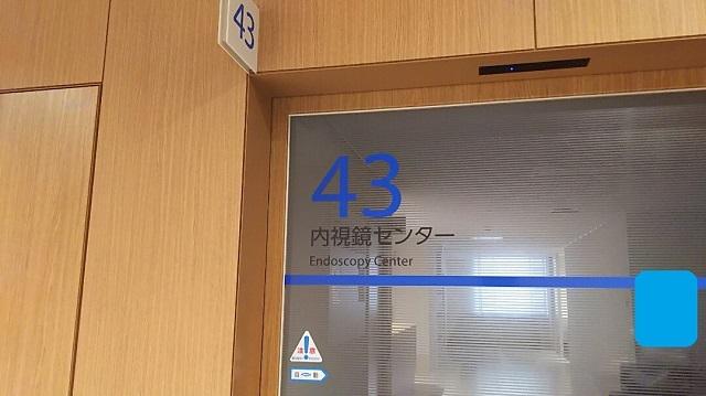 161207 川崎病院⑤ ブログ用目隠し