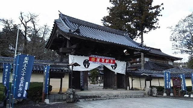 161215 誕生寺① ブログ用