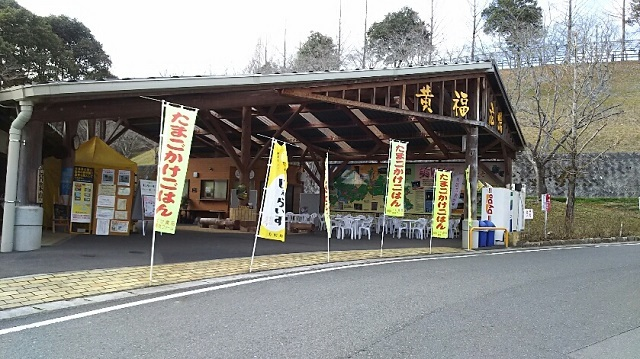 161215 食堂かめっち① ブログ用