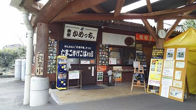 161215 食堂かめっち② ブログ用