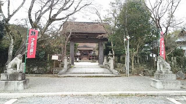 161215 中山神社② ブログ用