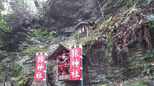 161215 中山神社⑥ ブログ用