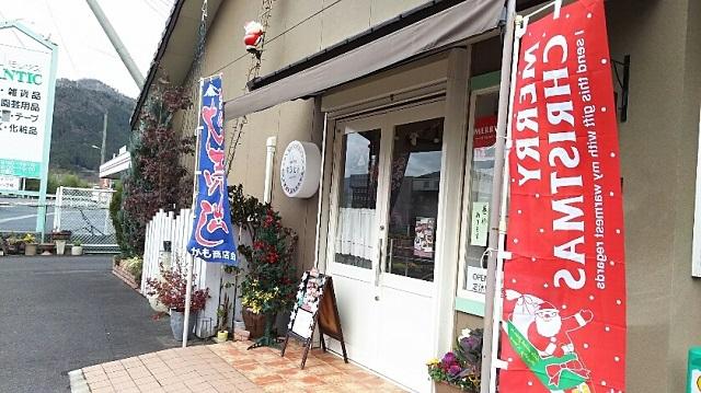 161215 お菓子の店キシモト ブログ用