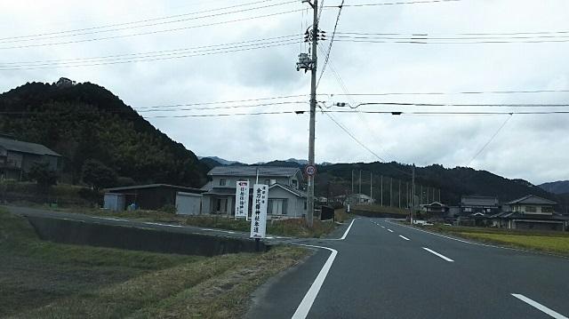 161215 サムハラ神社奥の院① ブログ用