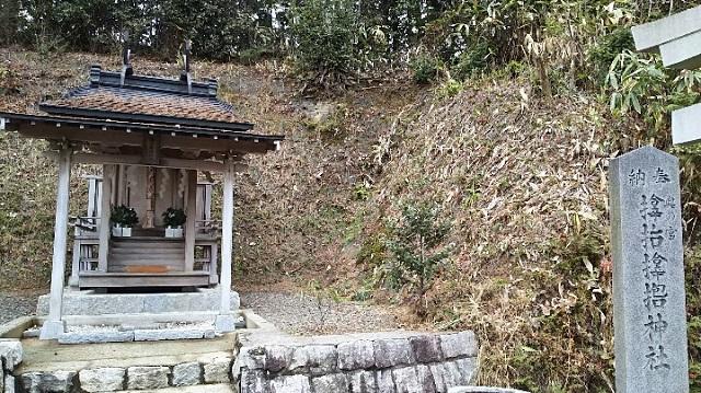 161215 サムハラ神社奥の院④ ブログ用