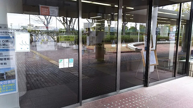 161228 岡山市中央図書館 ブログ用