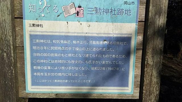 170101 操山④ ブログ用
