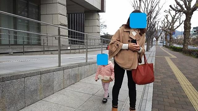 170102 外出 県立図書館前① ブログ用目隠し
