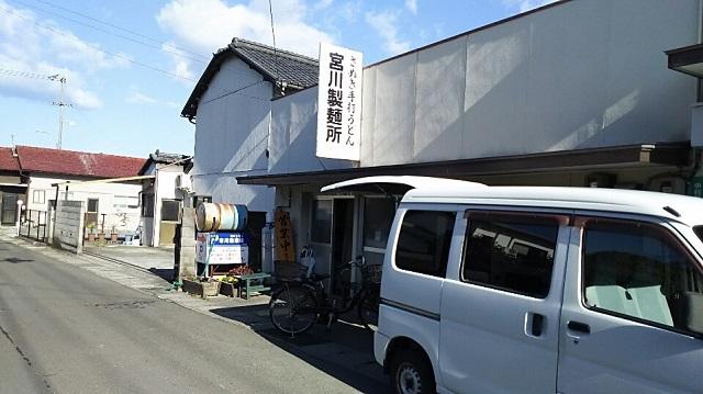 170111 宮川製麺所① ブログ用