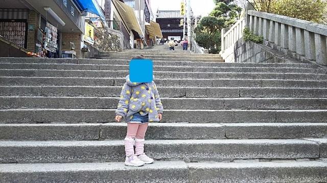 170111 金刀比羅宮① ブログ用目隠し