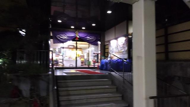 170111 桃太郎温泉① ブログ用