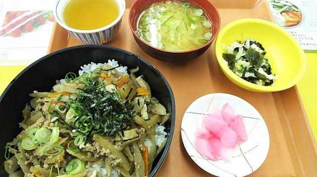 170118 岡山市役所食堂① ブログ用