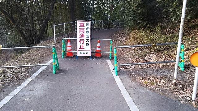 170118 龍ノ口山⑭ ブログ用