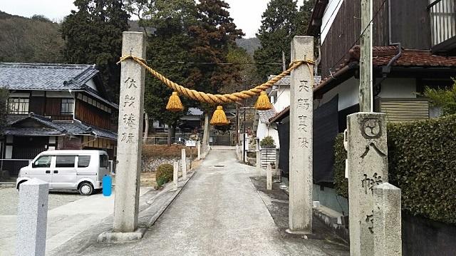 170119 天狗山② ブログ用目隠し