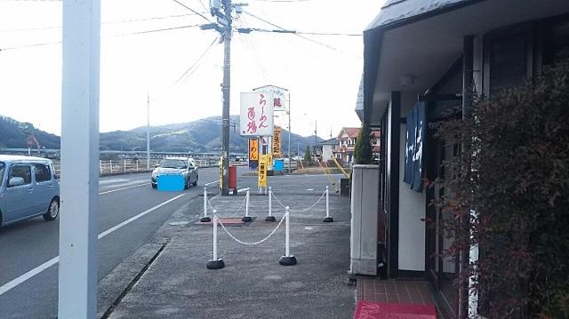170125 ラーメン道場① ブログ用目隠し