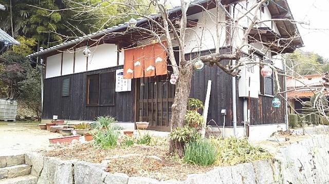 170201 峠の茶屋⑤ ブログ用
