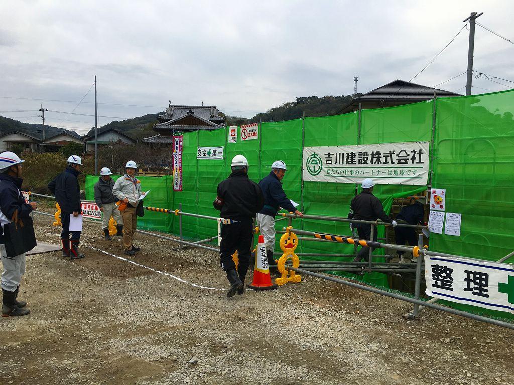 20161130安パト (1)
