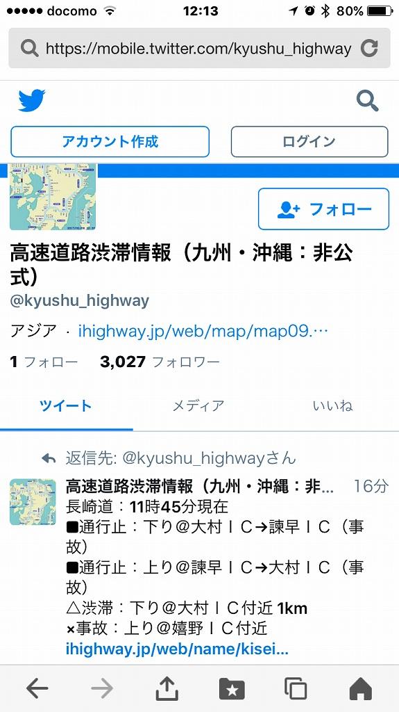 IMG_1348.jpg
