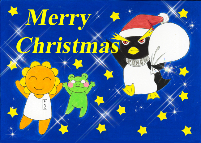 クリスマスのポンちゃん
