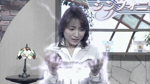 予告通り消される桑原真奈美(演:渡辺典子)