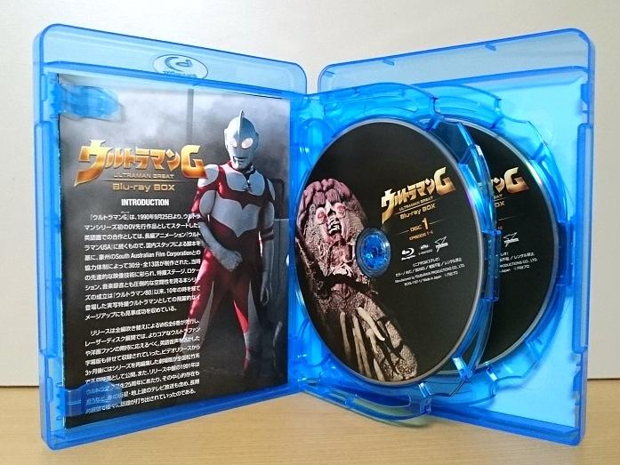 ウルトラマングレート Blu-ray BOX1