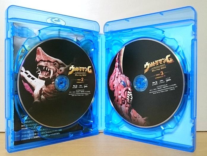 ウルトラマングレート Blu-ray BOX2
