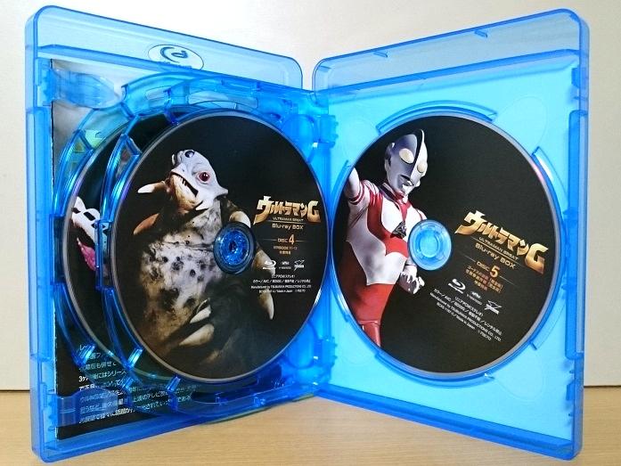 ウルトラマングレート Blu-ray BOX3