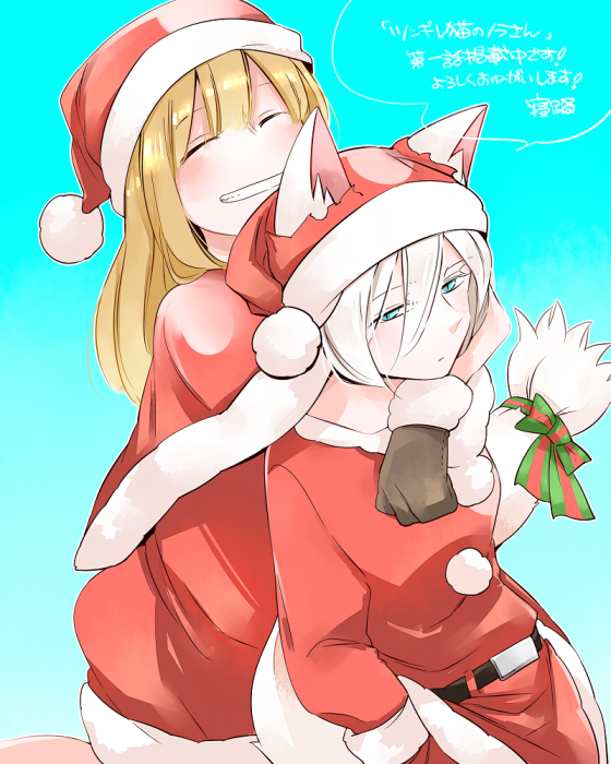 クリスマスノラさん