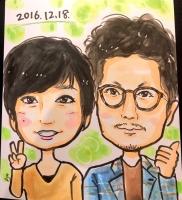 写真 2016-12-18 19 14 01