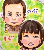 子ども二人似顔絵