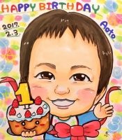 1才HAPPY BIRTHDAY
