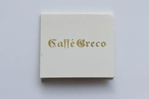 カフェ・グレコ ①