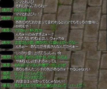 20161113_1.jpg