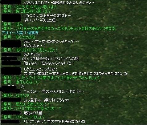 20161113_2.jpg