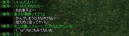 20161119_11.jpg