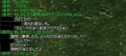20161119_2.jpg