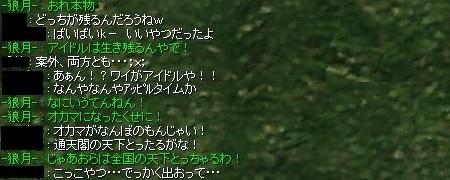 20161119_3.jpg