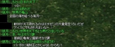 20161119_4.jpg