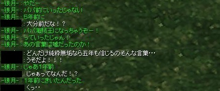 20161119_5.jpg