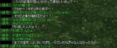 20161119_6.jpg