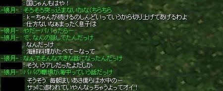 20161119_7.jpg