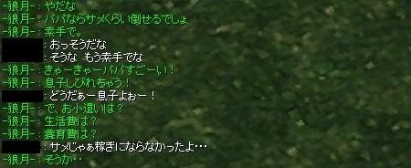 20161119_8.jpg