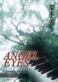 453 ANGEL EYES