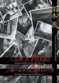 456 BLACK ROSES/ブルーレディに赤いバラ