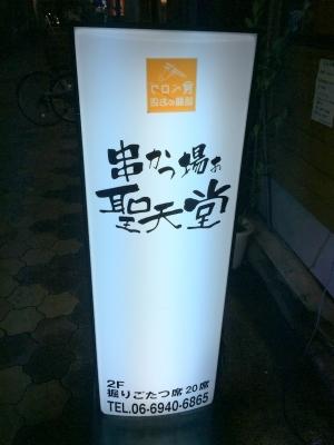 2-IMG_8373.jpg
