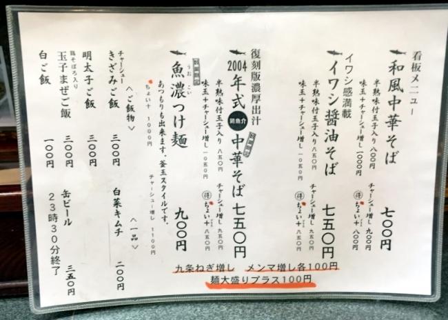 3-IMG_6751.jpg